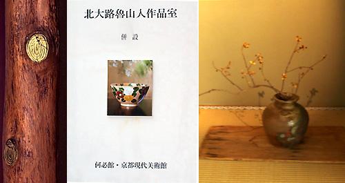 d0060920_2012654.jpg