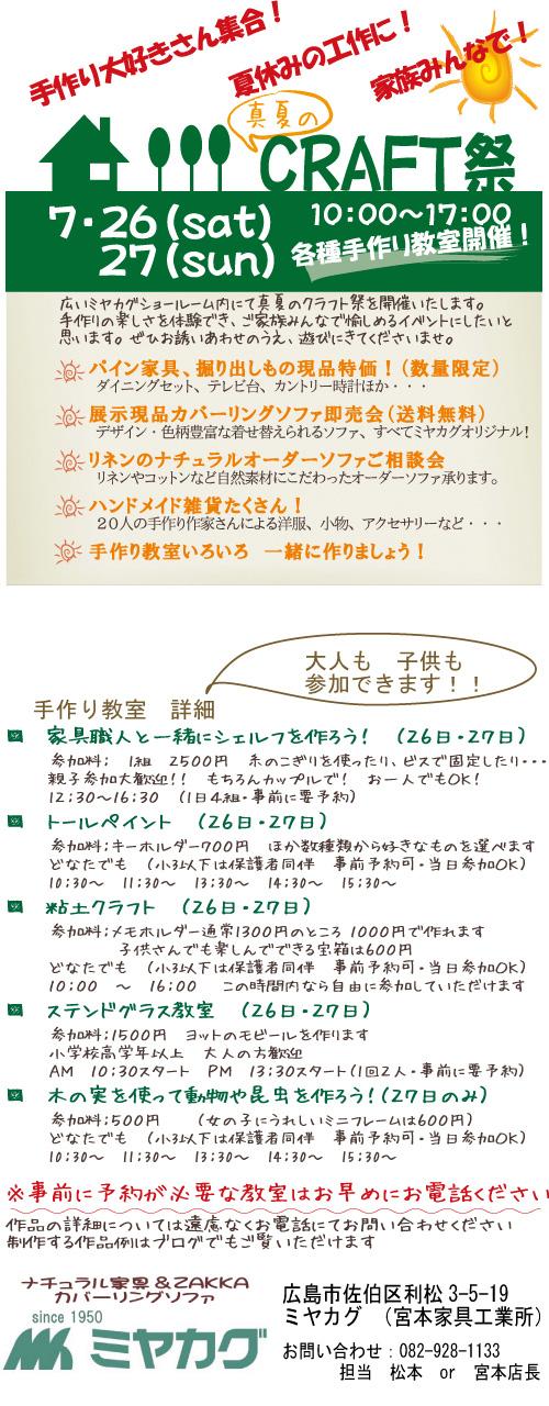 f0160227_2001223.jpg