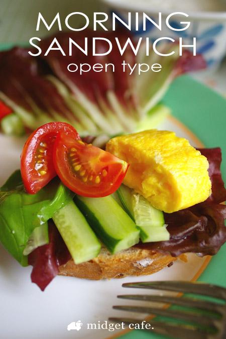 涼しげに見える朝食を【カレー三昧の季節は小休止(笑)】