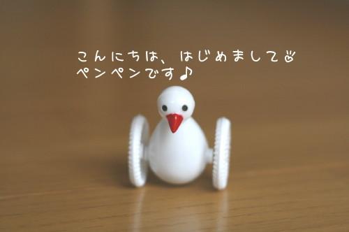 b0143835_15114373.jpg
