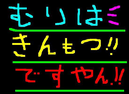 f0056935_17455876.jpg