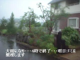 f0031037_1895497.jpg