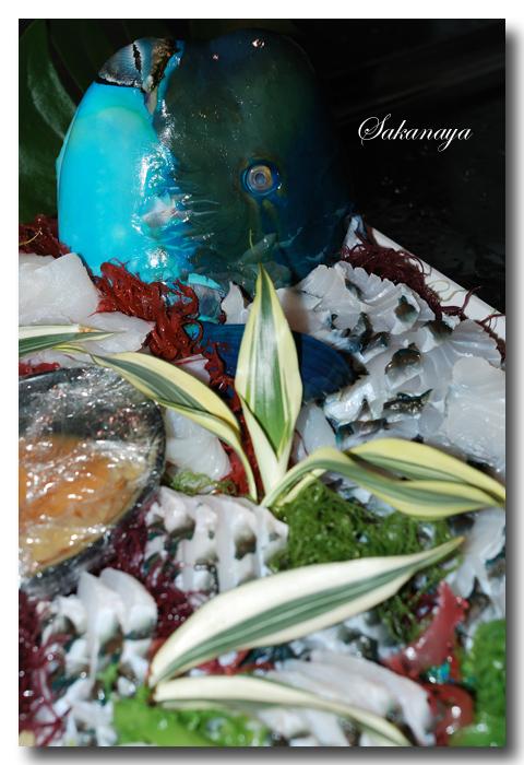 ゲンナーイラブチャーの姿造り............  ☆ カラフルな魚を盛りますよ ☆_d0069838_11504541.jpg