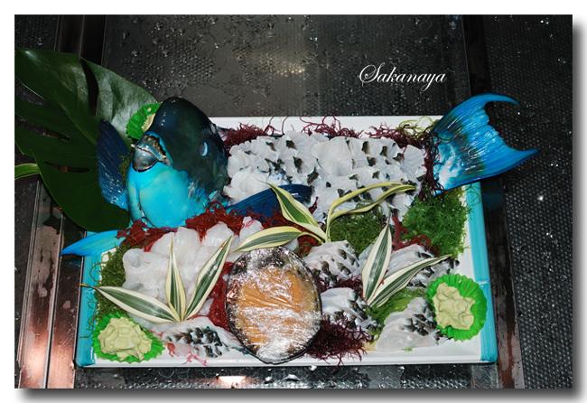 ゲンナーイラブチャーの姿造り............  ☆ カラフルな魚を盛りますよ ☆_d0069838_1157070.jpg