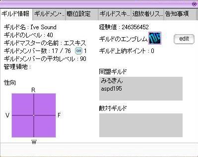 b0138243_0284560.jpg