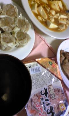 中華なきよたまっ_e0114246_3291841.jpg