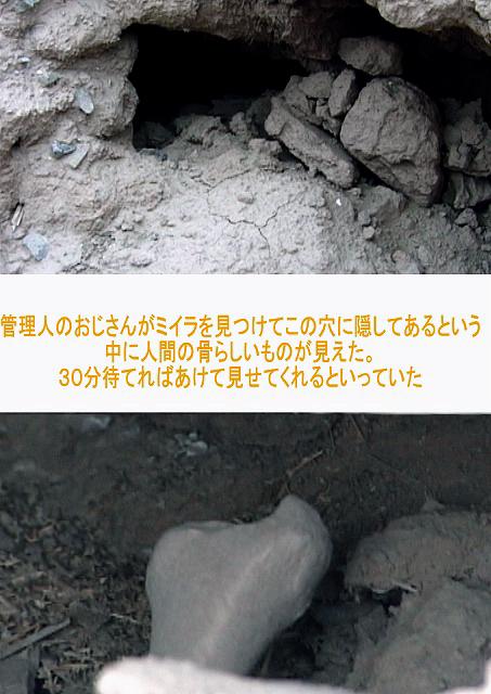 シルクロード②中国西域南路_e0108650_22324648.jpg