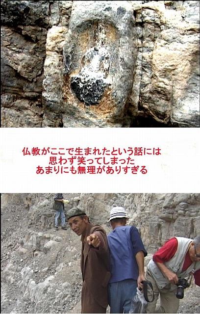 シルクロード②中国西域南路_e0108650_223284.jpg