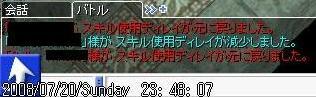 d0044652_1745637.jpg