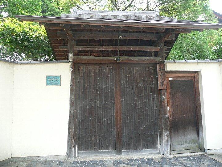 桜谷文庫洋館_c0112559_15395565.jpg
