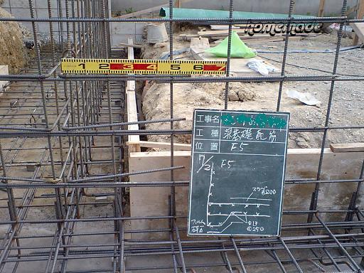 基礎工事3 深基礎ベース配筋_c0108065_17404483.jpg