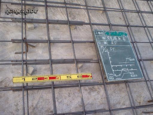 基礎工事3 深基礎ベース配筋_c0108065_17405299.jpg