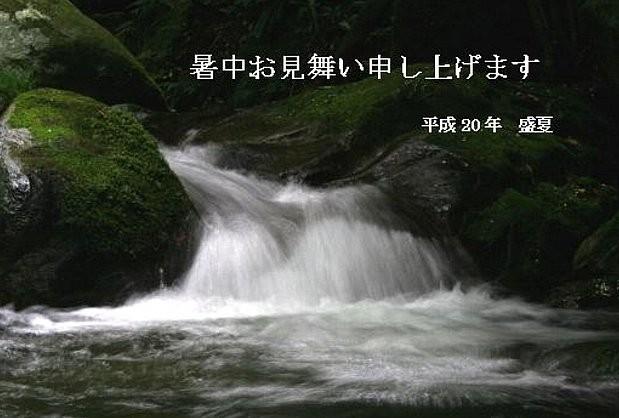 f0103667_5553634.jpg