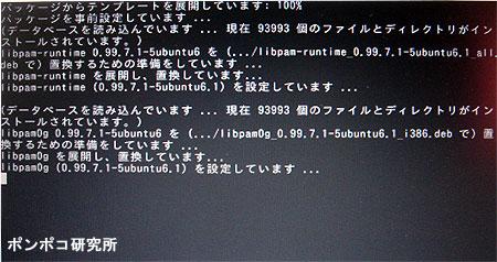 e0073268_04122.jpg