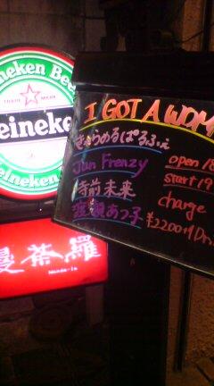 東京ライブ_c0082370_19405583.jpg