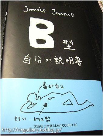 b0016976_2248321.jpg