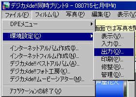 f0070279_2355812.jpg
