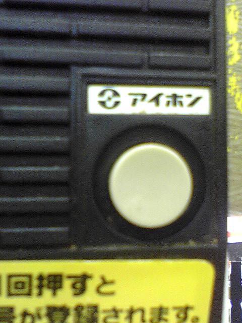 f0136780_19501736.jpg