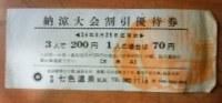 f0035084_154561.jpg