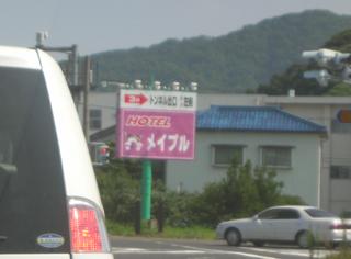 c0110790_1414970.jpg