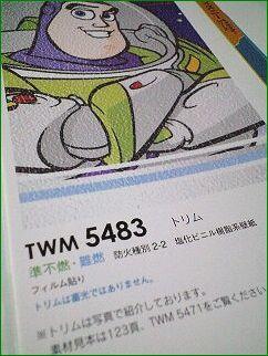 f0032498_136372.jpg