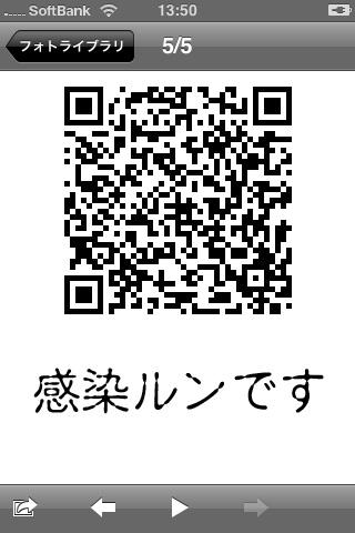d0118803_16105075.jpg