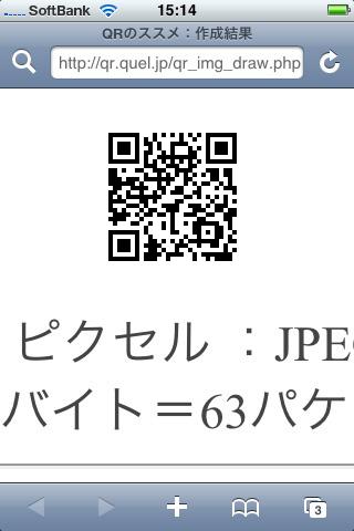 d0118803_1873677.jpg