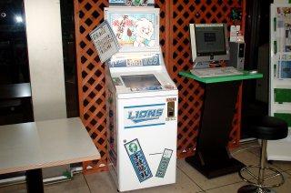 上里SAのライオンズの千社貼札の自動販売機_a0003909_6563330.jpg