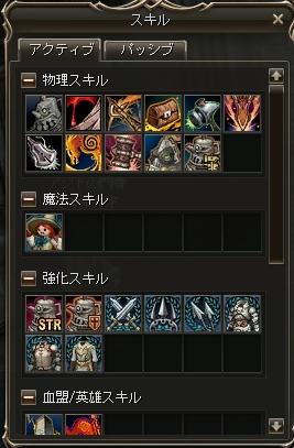 b0062614_2403759.jpg