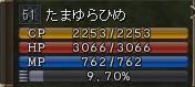 T2.1実装_b0062614_247549.jpg