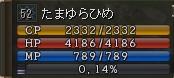 b0062614_25626.jpg