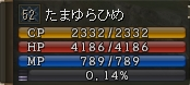 T2.1実装_b0062614_25626.jpg