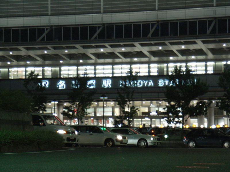 名古屋です_c0025115_0254454.jpg