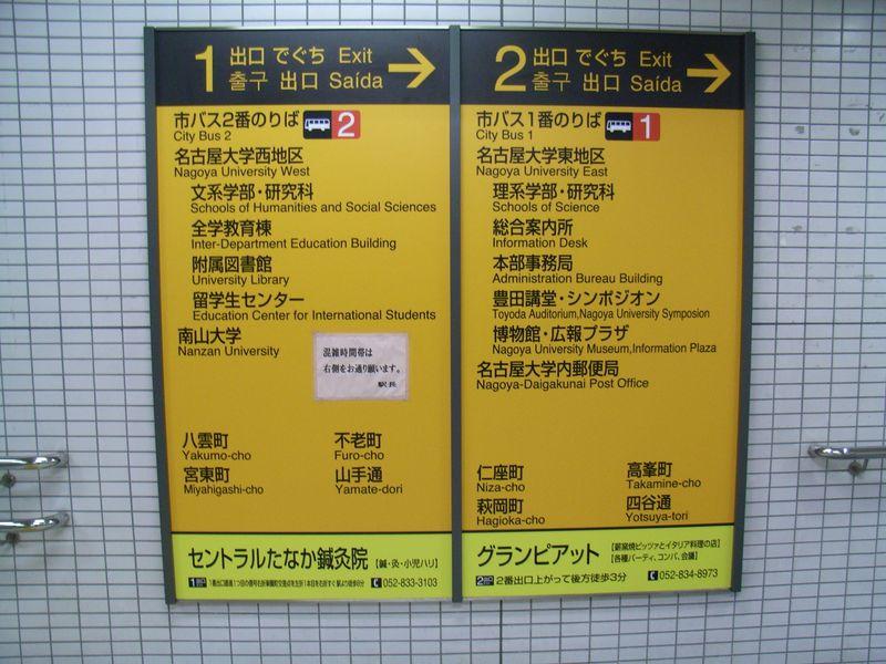 機関リポジトリ研修会_c0025115_2393627.jpg