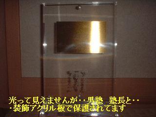 f0031037_21585016.jpg
