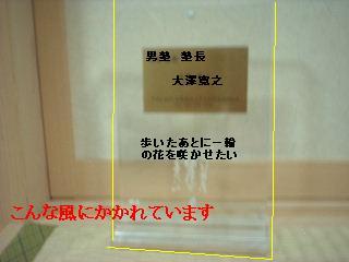 f0031037_2159060.jpg