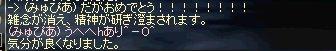 b0010543_234537.jpg