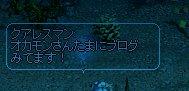 b0010543_235960.jpg