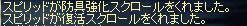 d0059345_20223413.jpg