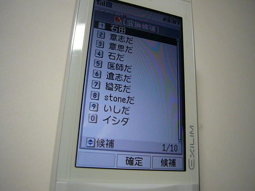 f0108049_23174050.jpg
