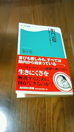 b0157250_2042751.jpg