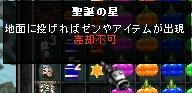 b0124156_19132299.jpg