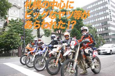 b0088558_2151946.jpg