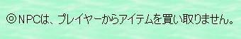 f0165558_818382.jpg