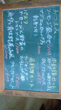 c0016363_18275126.jpg