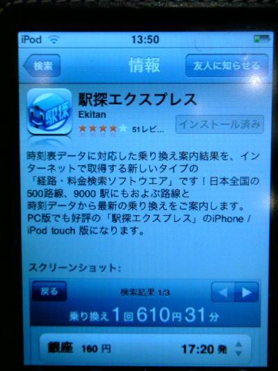 e0021965_1632342.jpg