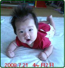 a0052666_1519202.jpg
