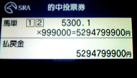 e0050471_18151916.jpg