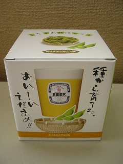 枝豆栽培_d0074474_1843234.jpg