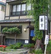 小樽にて_b0011075_1958129.jpg